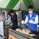 10月19日(土)収穫祭