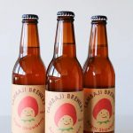 西脇産のイチゴを使ったクラフトビール登場